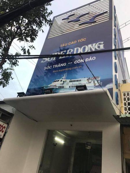 Văn phòng của Superdong 193 Lê Hồng Phong, Sóc Trăng.