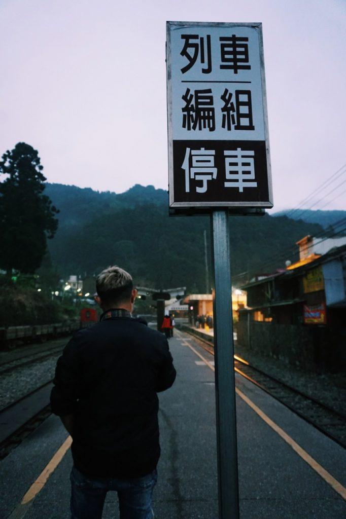 Fenchihu 2 682x1024 - 4 ngày du lịch Đài Loan: Đài Trung - Hồ Nhật Nguyệt - Alishan - tìm hiểu văn hóa trà Ten Ren