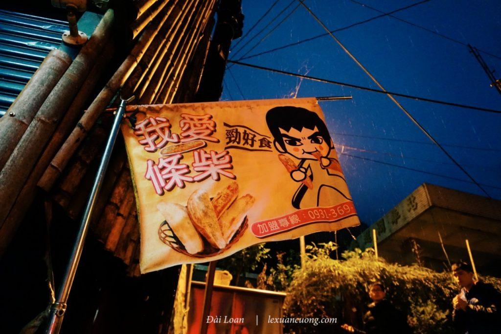 Chợ đêm ở Fenchihu, đóng cửa rất sớm nên nhớ tranh thủ bạn nhé!