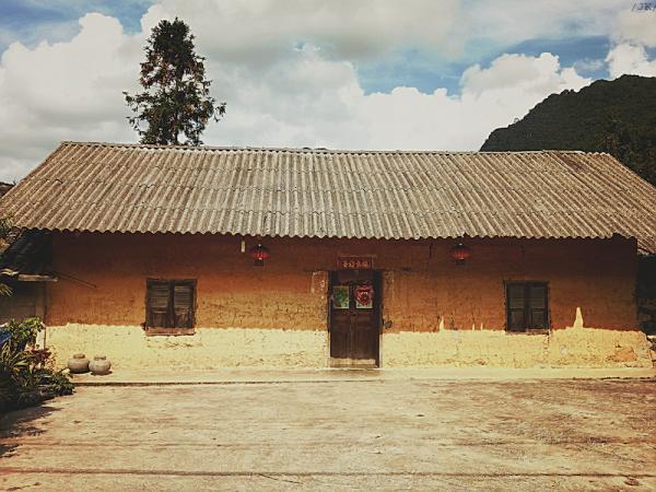 thị trấn Phó Bảng 3 600x450 - Kinh nghiệm du lịch Hà Giang đầy đủ & chi tiết